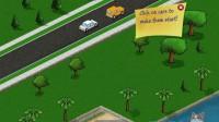 交通事故攻略01
