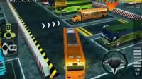 3D巴士停车试玩体验