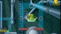 顽皮小鳄鱼找小鸭通关攻略19