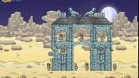 粉碎城堡新版通关攻略5-3
