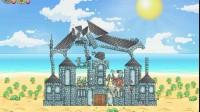 粉碎城堡新版通关攻略6-4