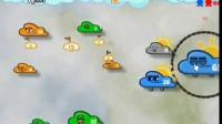 云团争夺战2通关攻略10