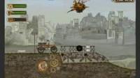 蒸汽朋克的卡车赛通关攻略06