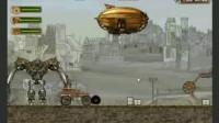 蒸汽朋克的卡车赛通关攻略07
