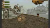 蒸汽朋克的卡车赛通关攻略09