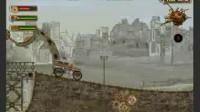 蒸汽朋克的卡车赛通关攻略11