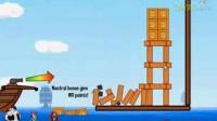 海盗大炮打钱箱通关攻略11