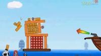 海盗大炮打钱箱通关攻略18