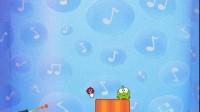绿豆蛙吃糖果攻略01