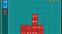 侵占红方块关卡7