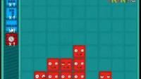 侵占红方块关卡8
