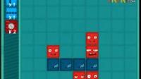 侵占红方块关卡9