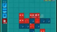 侵占红方块关卡23