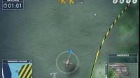 海陆空救援队2空07