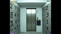 打开电梯门攻略