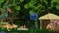 小恐龙森林探险2第8关