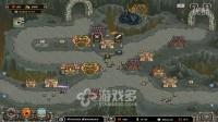 皇家守卫军-前线13