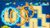 保卫萝卜2深海版攻略04