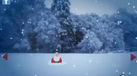 圣诞老人的救援攻略