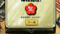 中国好学霸31-36关