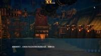 古剑奇谭2视频01