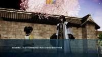古剑奇谭2视频02