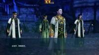 古剑奇谭2视频03