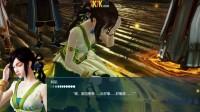 古剑奇谭2视频04