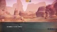 古剑奇谭2视频06