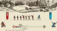 武士之战攻略