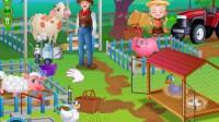 可爱宝贝快乐农场1