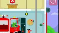 小绿球消防员1