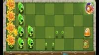 植物大战小怪兽