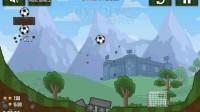 世界杯物理足球TINCUP05