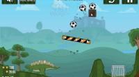 世界杯物理足球TINCUP09