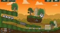 世界杯物理足球TINCUP23