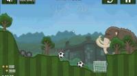 世界杯物理足球SIVERCUP02