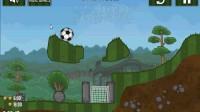 世界杯物理足球SIVERCUP04