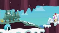 企鹅北极熊大战3