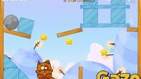 飞翔的小猫6