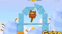 飞翔的小猫5