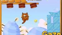 飞翔的小猫7