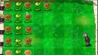 植物大战僵尸电脑版