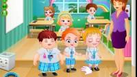 可爱宝贝的卫生课3