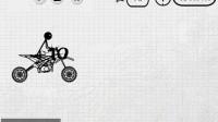 骑自行车的火柴人4