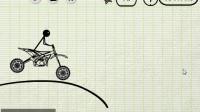 骑自行车的火柴人6