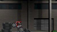 摩托车障碍赛4第三关