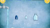 空瓶子游戏1