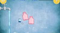 空瓶子游戏5