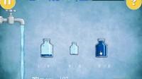 空瓶子游戏4
